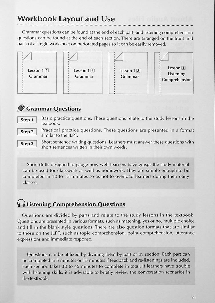 Tsunagu Workbook Volume 2 Page 27