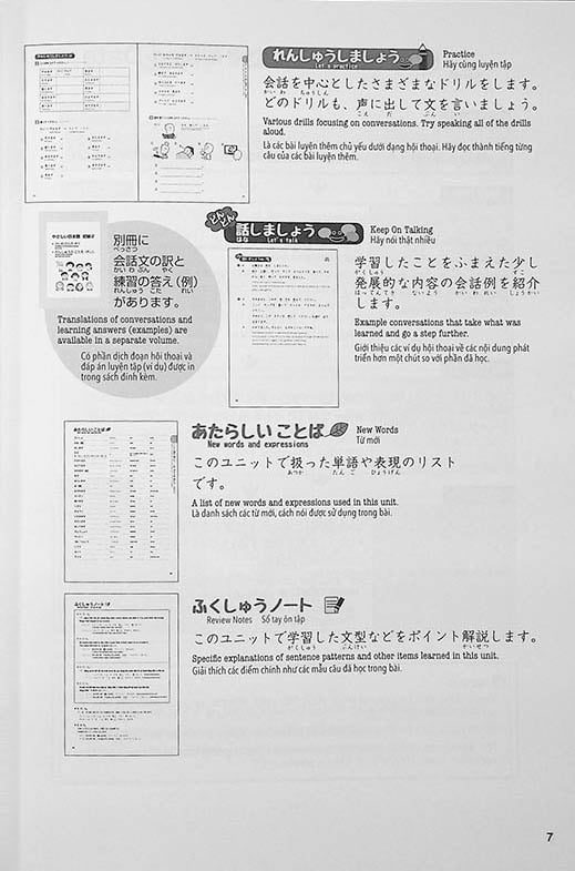 Easy Japanese Volume 2 Page 7