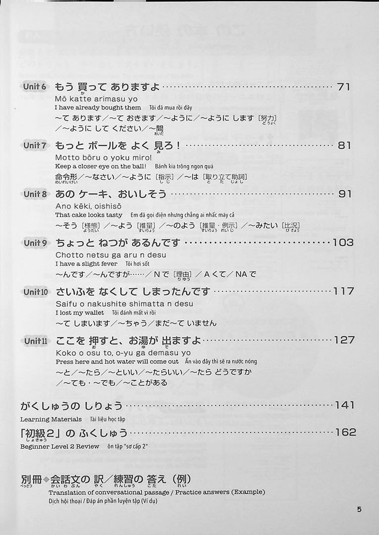 Easy Japanese Volume 3 Page 5