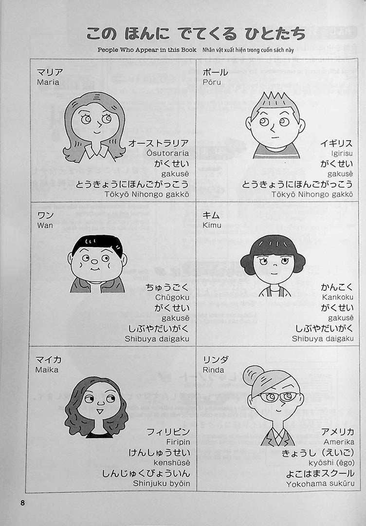 Easy Japanese Volume 4 Page 8