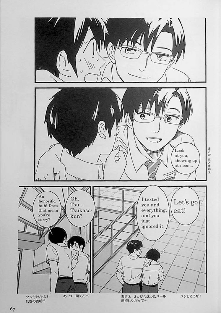 Your Name Bilingual Page 67