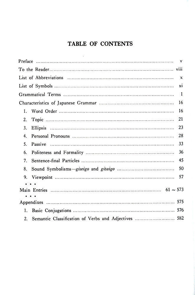 A Dictionary of Basic Japanese Grammar Table of Contents
