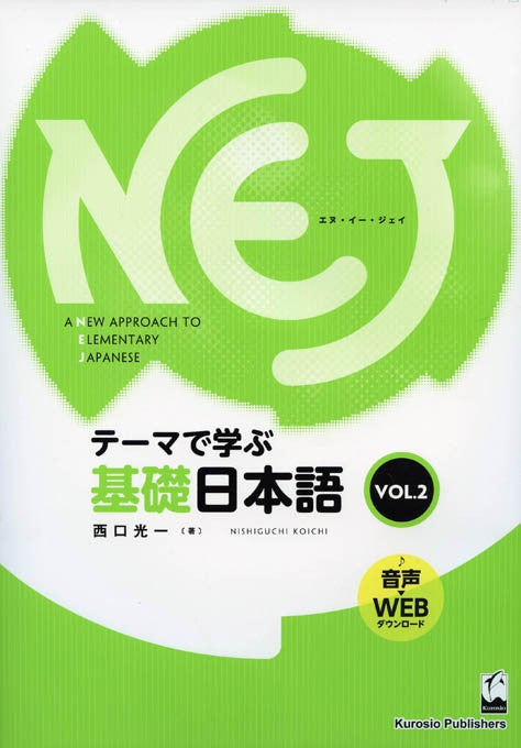 A New Approach to Elementary Japanese Vol 2 - White Rabbit Japan Shop - 2
