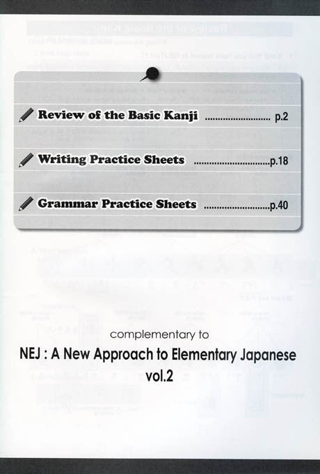 A New Approach to Elementary Japanese Vol 2 - White Rabbit Japan Shop - 3