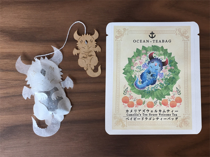 Sleeping Baby Dragon Strawberry Tea by Ocean Tea Bag