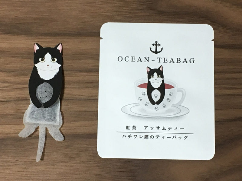 Black and White Cat Black Tea by Ocean Tea bag