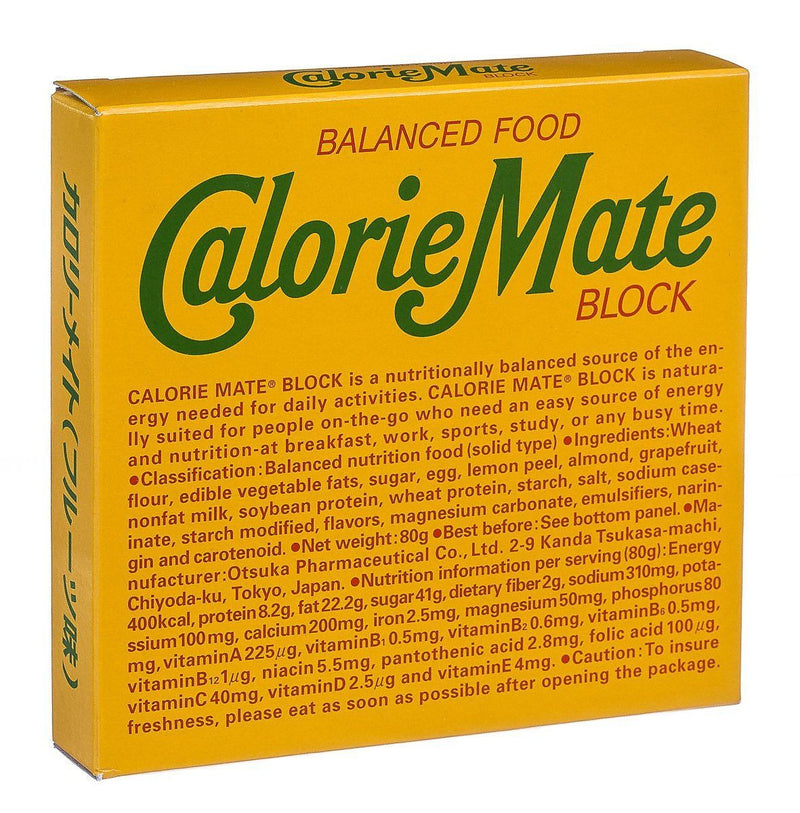 Calorie Mate - White Rabbit Japan Shop - 3