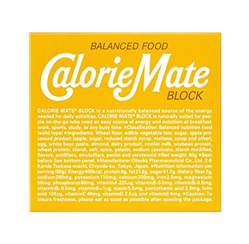 Calorie Mate - White Rabbit Japan Shop - 5