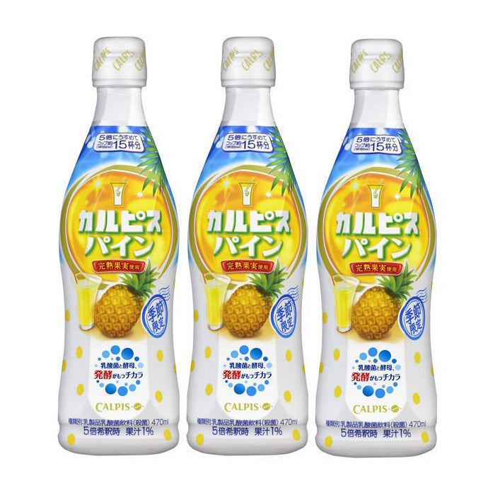 Calpis Syrup Pineapple Flavor