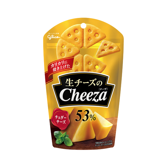 Cheeza Cheese Crackers Cheddar Flavor
