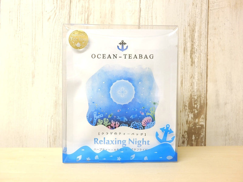Relaxing Night Jellyfish Butterfly Pea Tea with Chamomile by Ocean Tea Bag