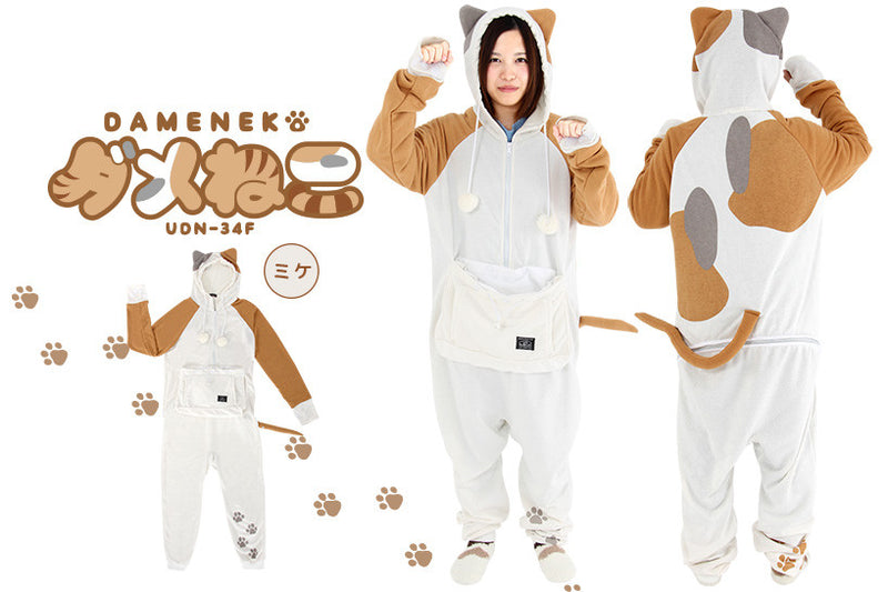 Dameneko Cat Jumpsuit with Pet Pouch - White Rabbit Japan Shop - 6