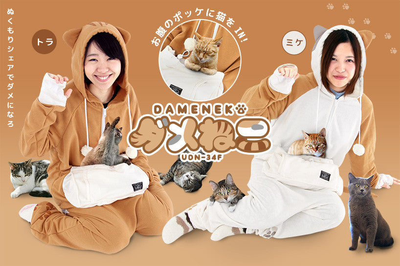 Dameneko Cat Jumpsuit with Pet Pouch - White Rabbit Japan Shop - 1