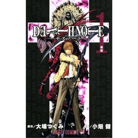 Death Note 01 - White Rabbit Japan Shop