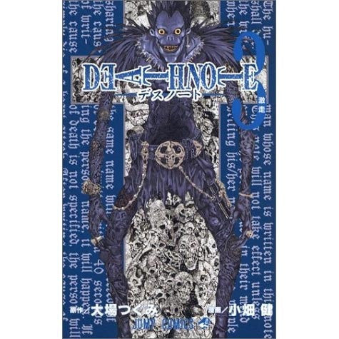 Death Note 03 - White Rabbit Japan Shop