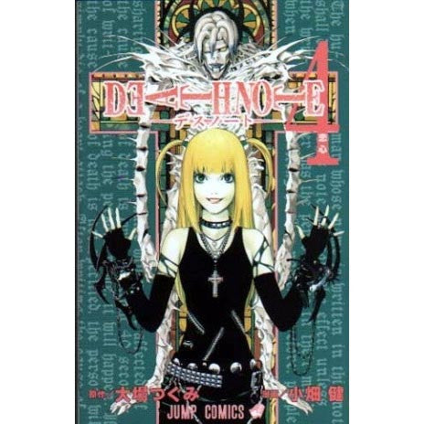 Death Note 04 - White Rabbit Japan Shop