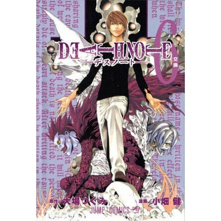 Death Note 06 - White Rabbit Japan Shop