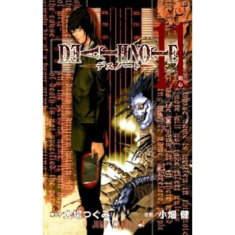Death Note 11 - White Rabbit Japan Shop