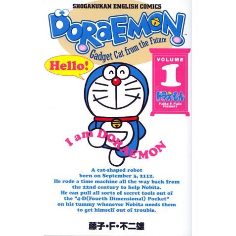 Doraemon: Gadget Cat from the Future 01 - White Rabbit Japan Shop