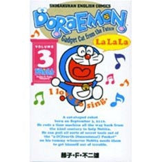 Doraemon: Gadget Cat from the Future 03 - White Rabbit Japan Shop