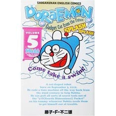 Doraemon: Gadget Cat from the Future 05 - White Rabbit Japan Shop
