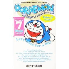 Doraemon: Gadget Cat from the Future 07 - White Rabbit Japan Shop