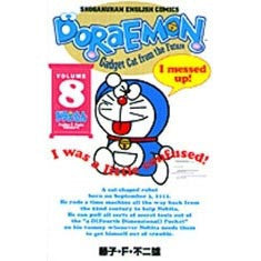 Doraemon: Gadget Cat from the Future 08 - White Rabbit Japan Shop