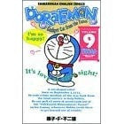 Doraemon: Gadget Cat from the Future 09 - White Rabbit Japan Shop