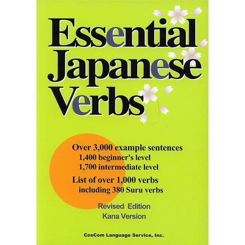 Essential Japanese Verbs (Kana version) - White Rabbit Japan Shop - 1