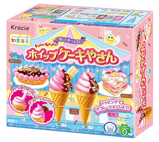 Poppin Cookin - Cake and Ice Cream