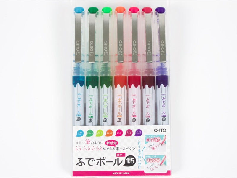 Ohto Fude Rollerball Color Pen Set