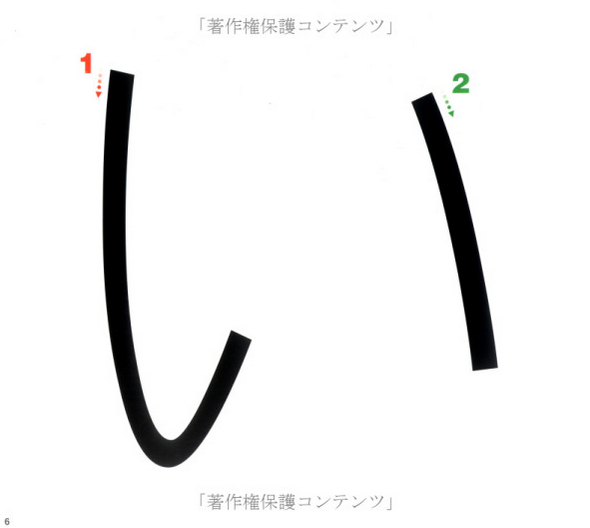 Fun with Hiragana - White Rabbit Japan Shop - 4
