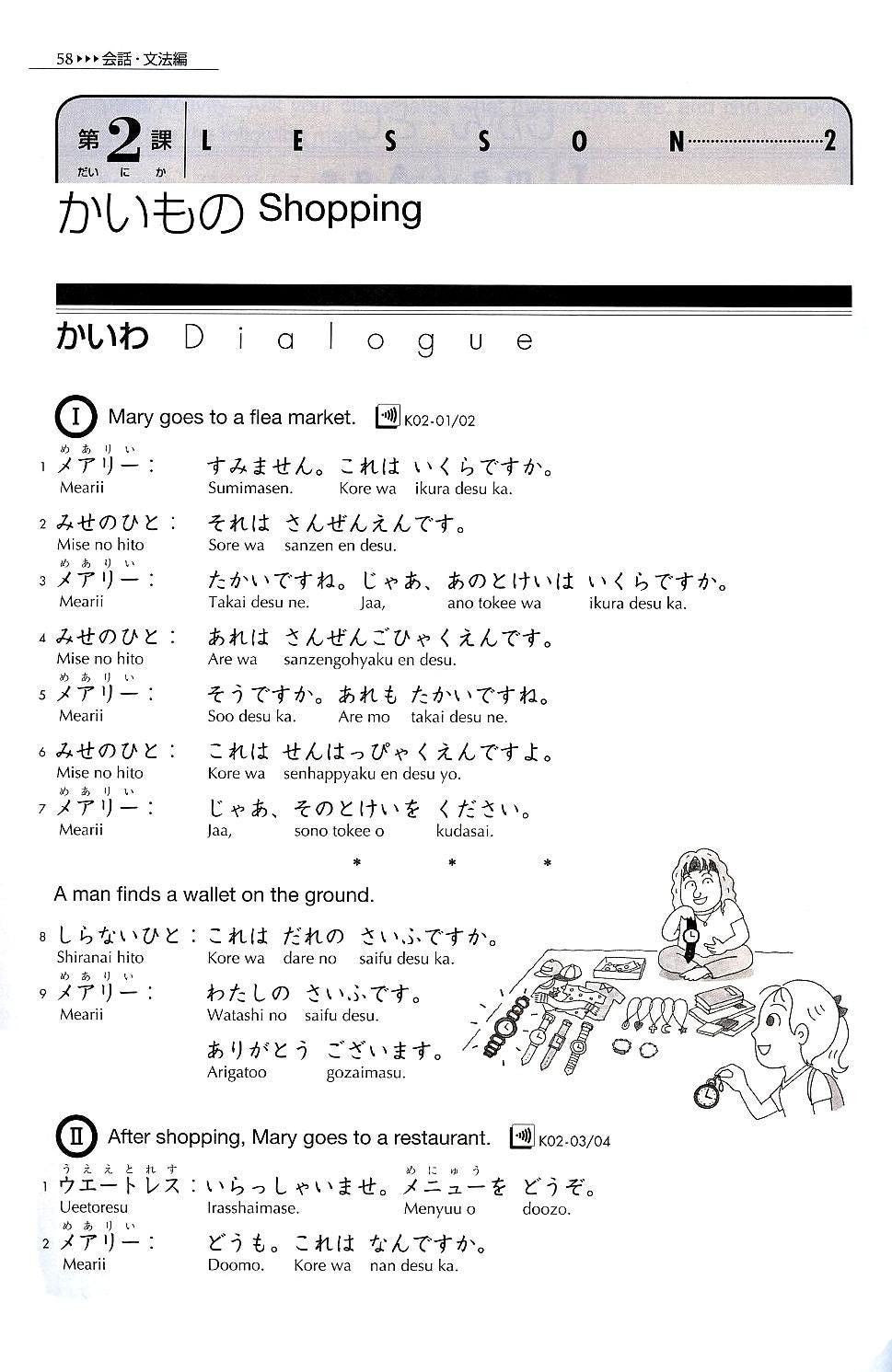 Workbooks integrated chinese workbook level 1 part 2 : Genki 1: An Integrated Course in Elementary Japanese – White ...