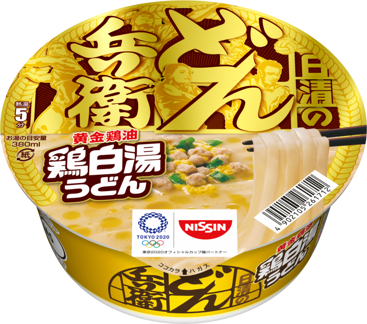 Golden Chicken Udon