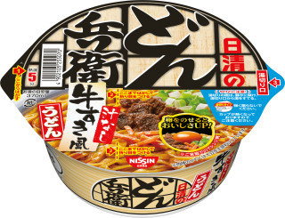 Beef Udon Bowl