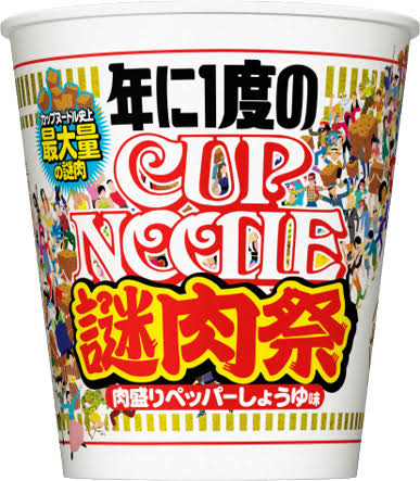 Cup Noodle BIG Size - Super Mystery Meat Flavor