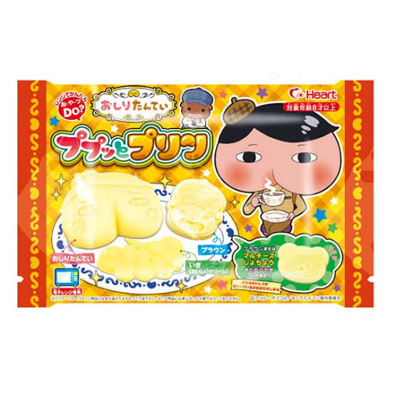"Oshiri Tantei ""Butt Detective"" Pudding Set - DIY Candy Kit"