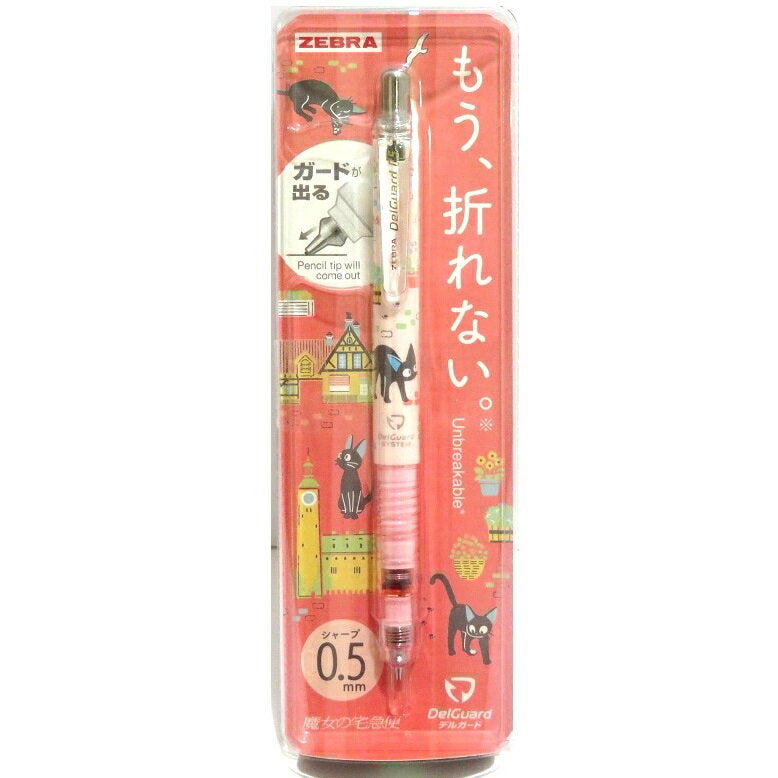 Zebra Kiki's Mechanical pencil
