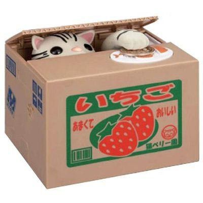Itazura Coin Bank with Automated Kitty - White Rabbit Japan Shop - 1