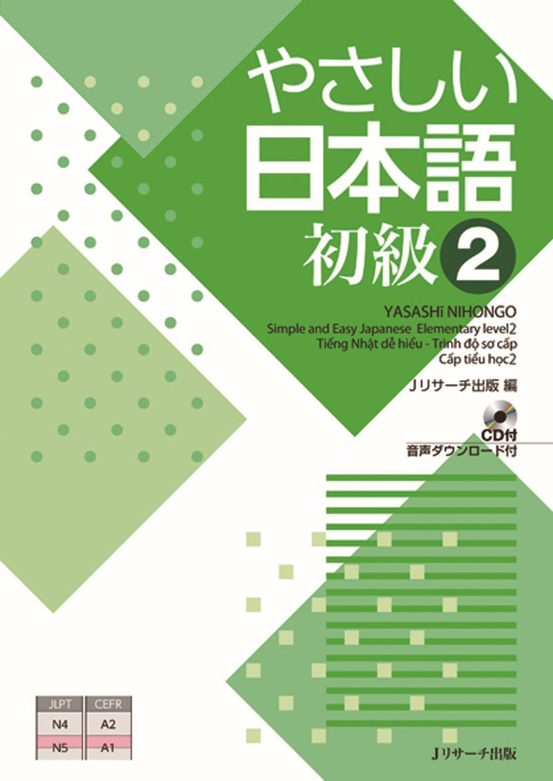 Easy Japanese for Beginners N4/N5 Vol. 2