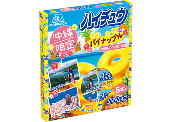 Hi Chew Okinawa Pineapple Flavor (5-Stick Set)