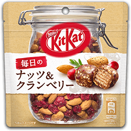 Kit Kat Everyday Nuts and Cranberry Chocolate - Small