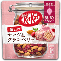 Kit Kat Everyday Nuts and Cranberry Ruby - Small