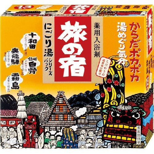 Soothing Japanese Bath Salt Selection - White Rabbit Japan Shop