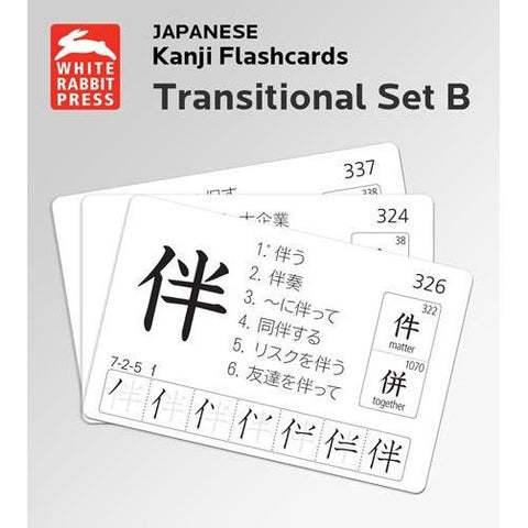 Japanese Kanji Flashcards, Transitional Set B - White Rabbit Japan Shop