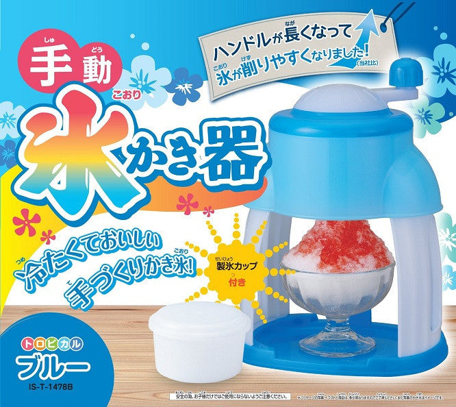 Kakigori Shaved Ice Maker - White Rabbit Japan Shop - 2