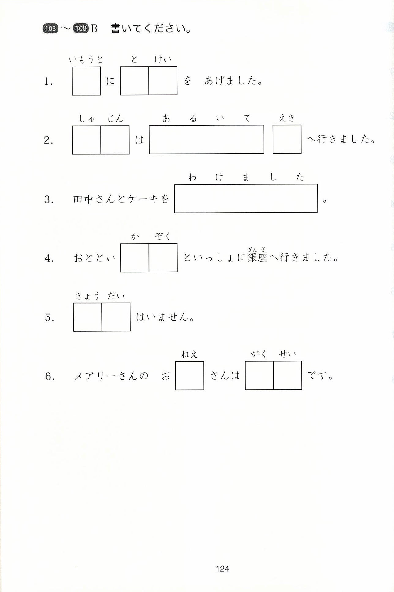 Kanji practice in 15 minutes a day beginning and early kanji practice in 15 minutes a day beginning and early intermediate characters book 1 biocorpaavc Images