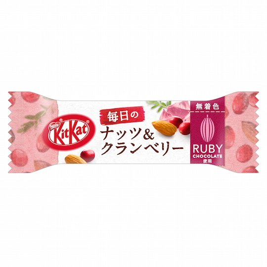Kit Kat Everyday Nuts and Cranberry Ruby