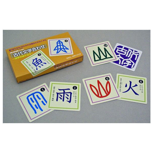 Kodaimojiawase Karuta - White Rabbit Japan Shop