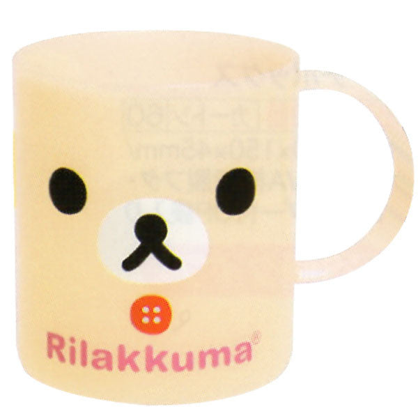 Korilakkuma Plastic Cup - White Rabbit Japan Shop